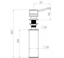 Pump, dispenser för tvål eller diskmedel  DIS-2